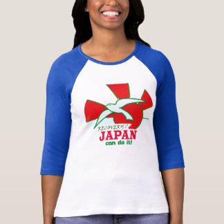 Japan Quake T-Shirt