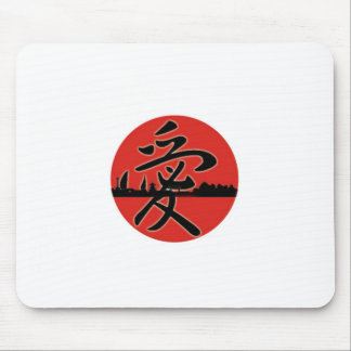 Japan Relief 2011 Mouse Pad