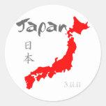 Japan Relief Classic Round Sticker