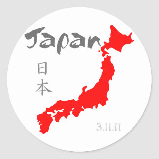 Japan Relief Classic Round Sticker