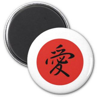 Japan Relief Effort 2011 Magnet