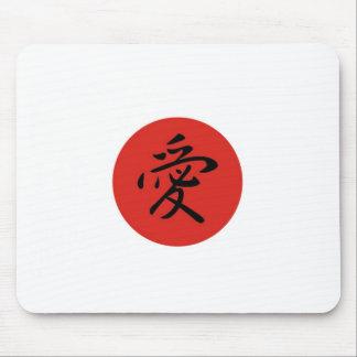 Japan Relief Effort 2011 Mouse Pad