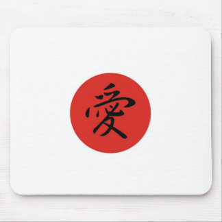 Japan Relief Effort 2011 Mouse Pads