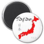 Japan Relief Fridge Magnet