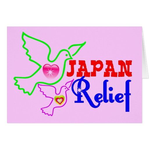 ۞»JAPAN Relief Greeting Card«۞ T Greeting Card