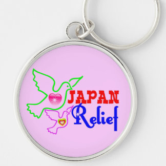 "۞»""Japan Relief"" Premium Keychain«۞ Keychain"