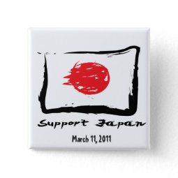 Japan Relief - Support Japan Buttons button