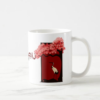 Japan Relief Support Mug