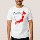 Japan Relief T-Shirt