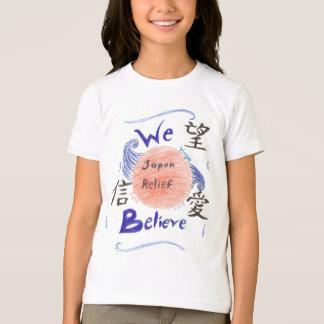 Japan Relief T shirt