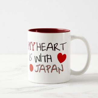 Japan Relief Two-Tone Coffee Mug