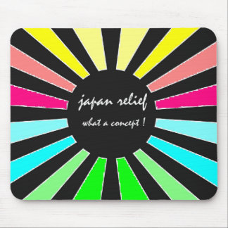 japan relief what a concept mouse pad