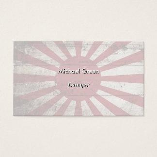 Japan Rising Sun Flag on Old Wood Grain Business Card