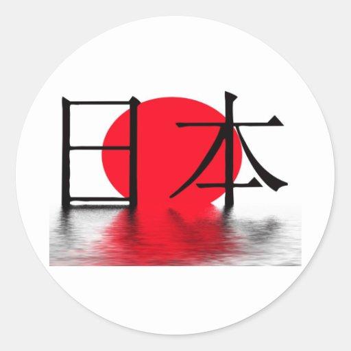 Japan Ronde Sticker