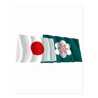 Japan & Saga Waving Flags Post Cards
