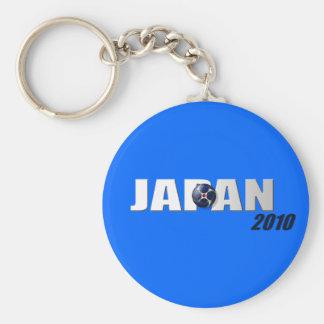 Japan Samurai Soccer ball 2010 gifts Keychain