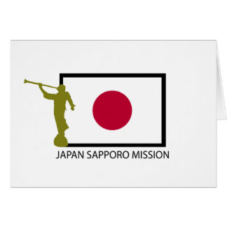 JAPAN SAPPORO MISSION LDS CTR CARD