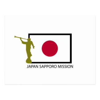 JAPAN SAPPORO MISSION LDS CTR POSTCARD