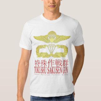 Japan SFGp Shirt