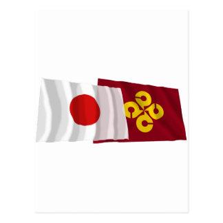 Japan & Shimane Waving Flags Postcard