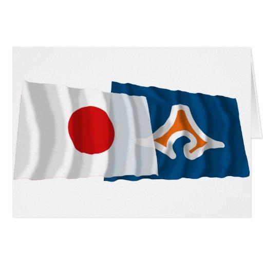 Japan & Shizuoka Waving Flags Greeting Card