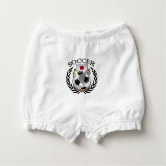 Japan Soccer 2016 Fan Gear Diaper Cover