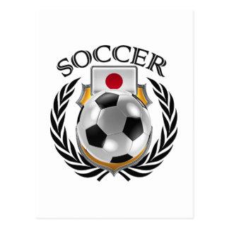 Japan Soccer 2016 Fan Gear Postcard