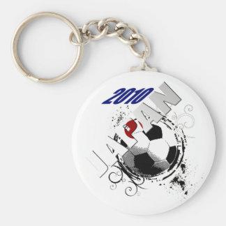 Japan Soccer Ball funk grunge T-shirts & gifts Key Chain