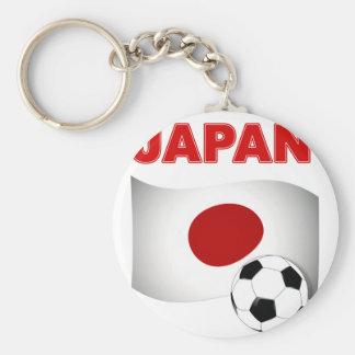 japan soccer football  key chain