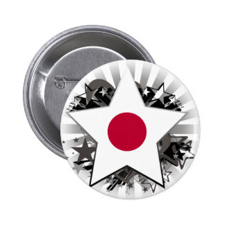 Japan Star Button