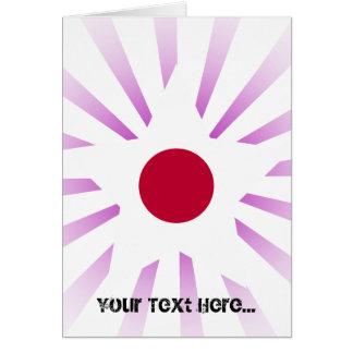 Japan Star Card