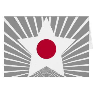 Japan Star Greeting Card