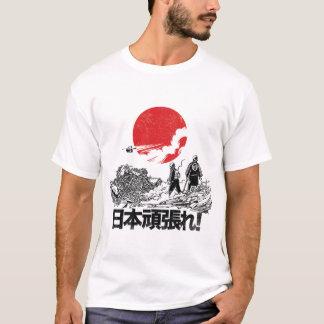 Japan Stay Strong or Nippon Gabaru T-Shirt