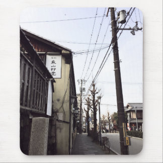 Japan Street Power lines Mousepad