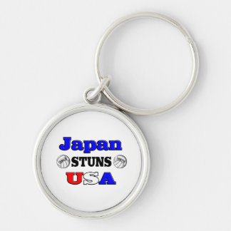 Japan Stuns USA 2011 Key Chain