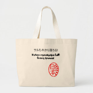 Japan Style Bag with Japanese Proverb!
