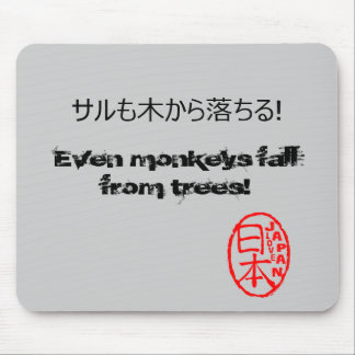 Japan Style Mousepad with Japanese Proverb!