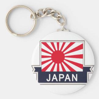 Japan Sun Flag Japanese solar flag Basic Round Button Keychain