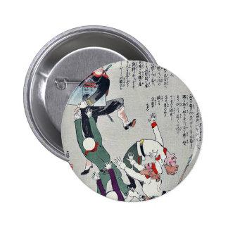 Japan takes away by Kobayashi,Kiyochika Pinback Button