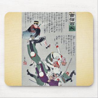 Japan takes away by Kobayashi,Kiyochika Mouse Pad