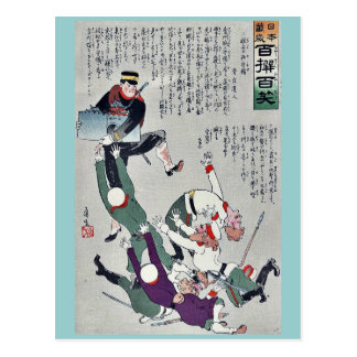 Japan takes away by Kobayashi,Kiyochika Post Card