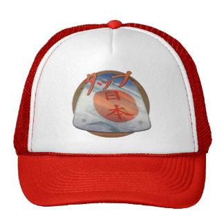 Japan Taps! Trucker Hat