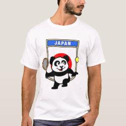 Men's Basic T-Shirt with Japanese Tennis Panda design