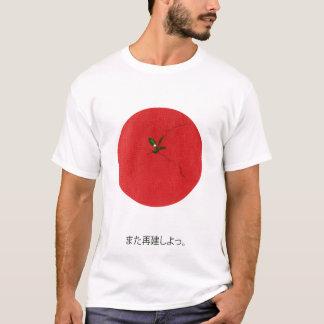 JAPAN The Rebuild T-Shirt