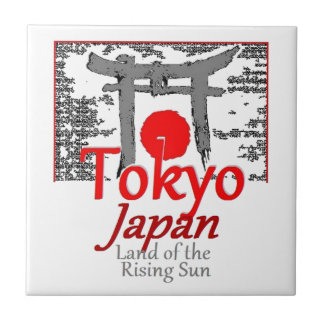 JAPAN SMALL SQUARE TILE