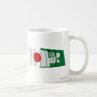 Japan & Tochigi Waving Flags Coffee Mug