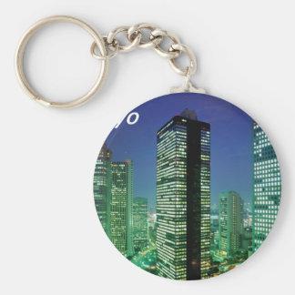Japan-tokyo-angie-.JPG Key Chain