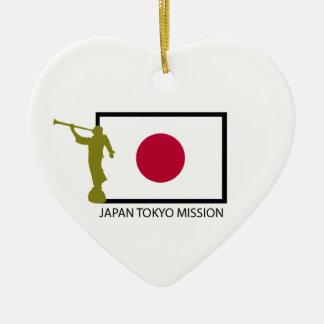 JAPAN TOKYO MISSION LDS CTR CERAMIC ORNAMENT