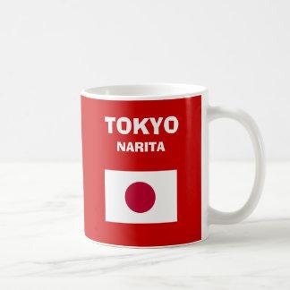 Japan - Tokyo Narita Airport NRT Code Mug  成田