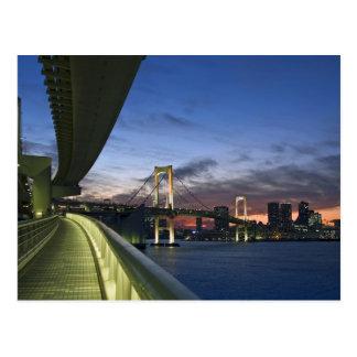 Japan. Tokyo. Rainbow Bridge in Tokyo Bay. Postcard